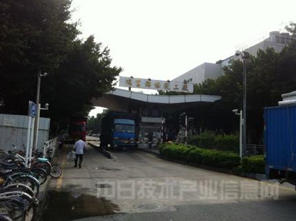 """业""""鸿富锦保税工厂""""的入口-外一篇 富士康工厂 到底有多大"""