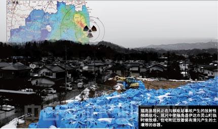 日本核垃圾居民说明会被曝动员39名学生参加