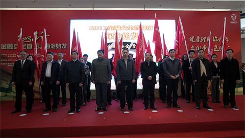 北京行和安全黑板报