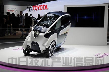 """丰田公布的双座超小型纯电动汽车""""i-road"""""""
