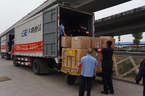 中铁快运公司全力以赴保证救灾物资运输