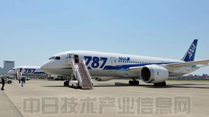 从波音787飞机故障看波音公司自身的变化