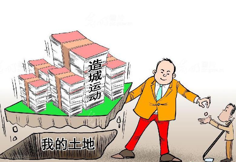 造城运动蔓延三四线城市 新城建设泡沫隐现