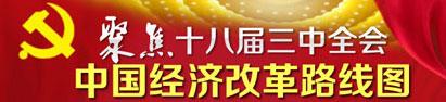 北京市市长:北京发展离不开京津冀协同发展 - 草根花农 - 得之淡然、失之泰然、顺其自然、争其必然