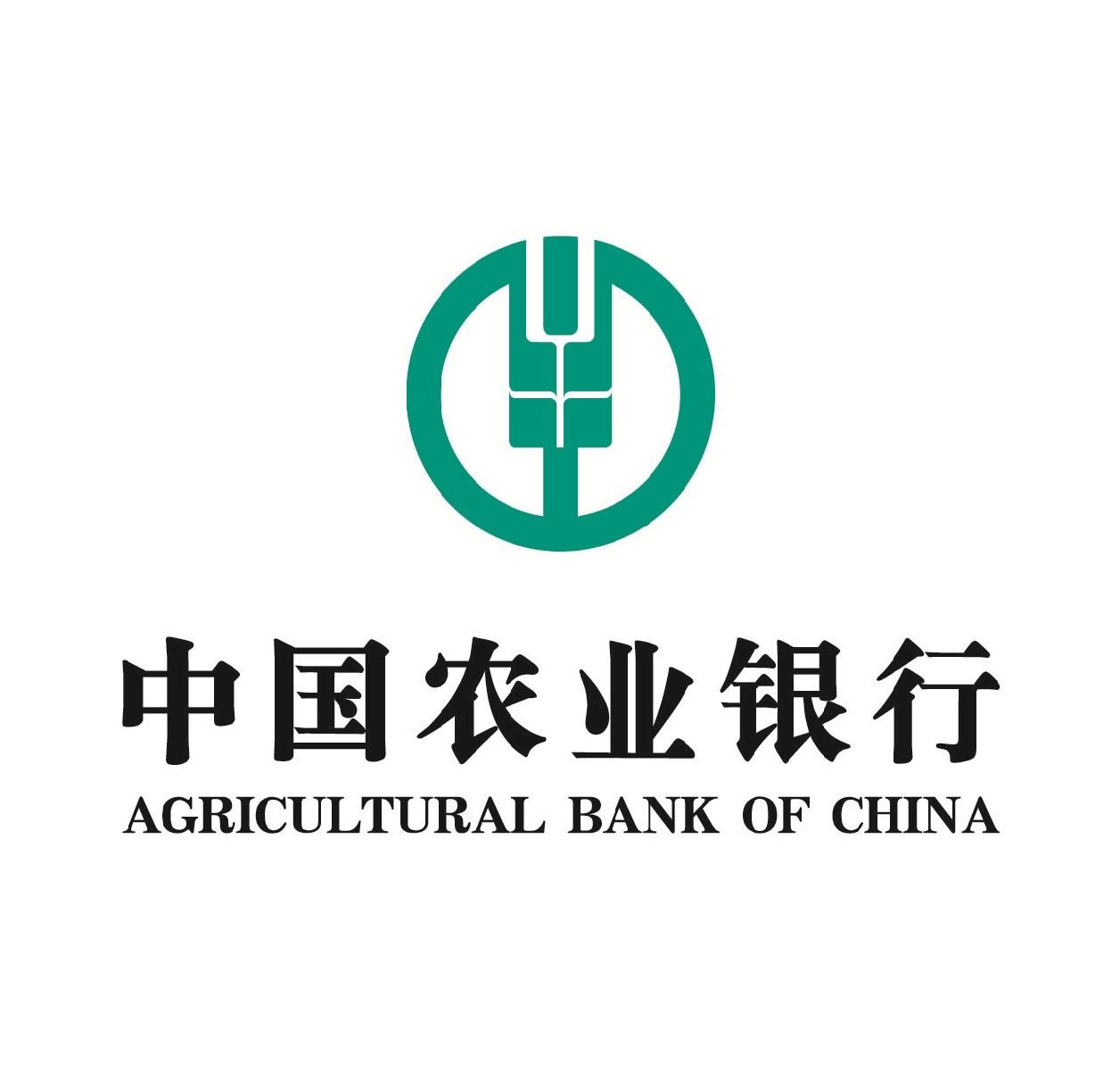 农行哪种�y�*9chy�9io_中国农业银行网上|中国农信银行官网购物