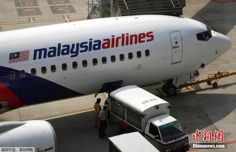 马来西亚航空飞机失联--财经--人民网