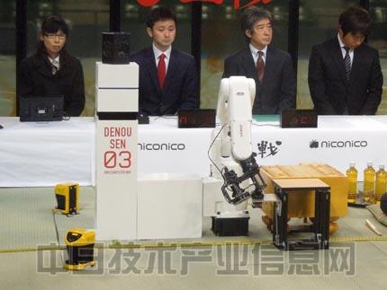 日本将棋电王战,机器人获胜【2】图片
