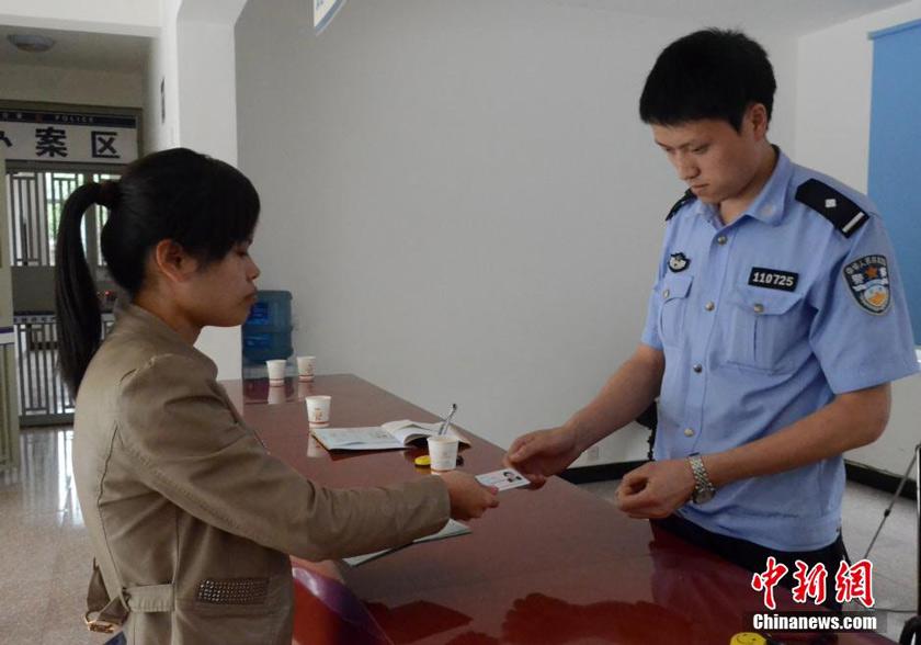 中国56个民族之外穿青人写上身份证