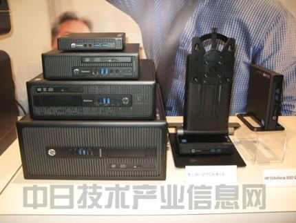 真小啊!日本惠普发布商务电脑