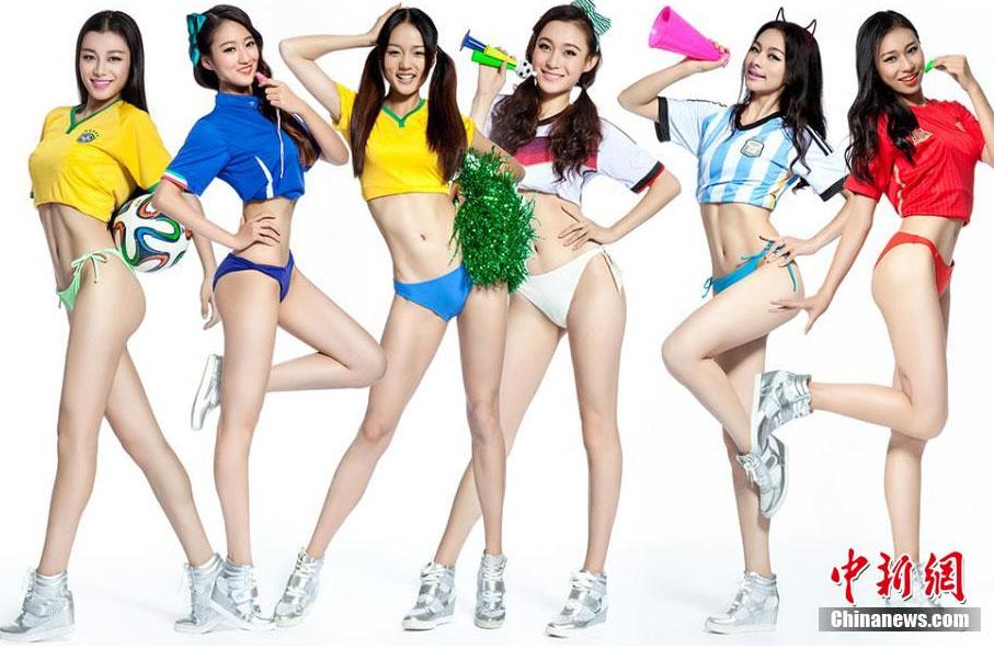 组图:为世界杯助威的健身队女神们 财经
