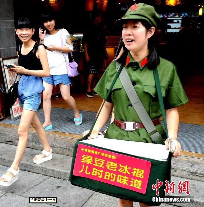 组图:女子穿军装卖老冰棍生意火