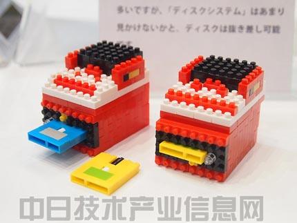 """迷你积木的征集作品之一""""红白机磁盘系统"""""""