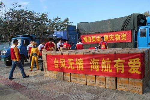 海航集团捐赠的救灾物资运抵灾区