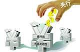 中国版QE真的来了吗?