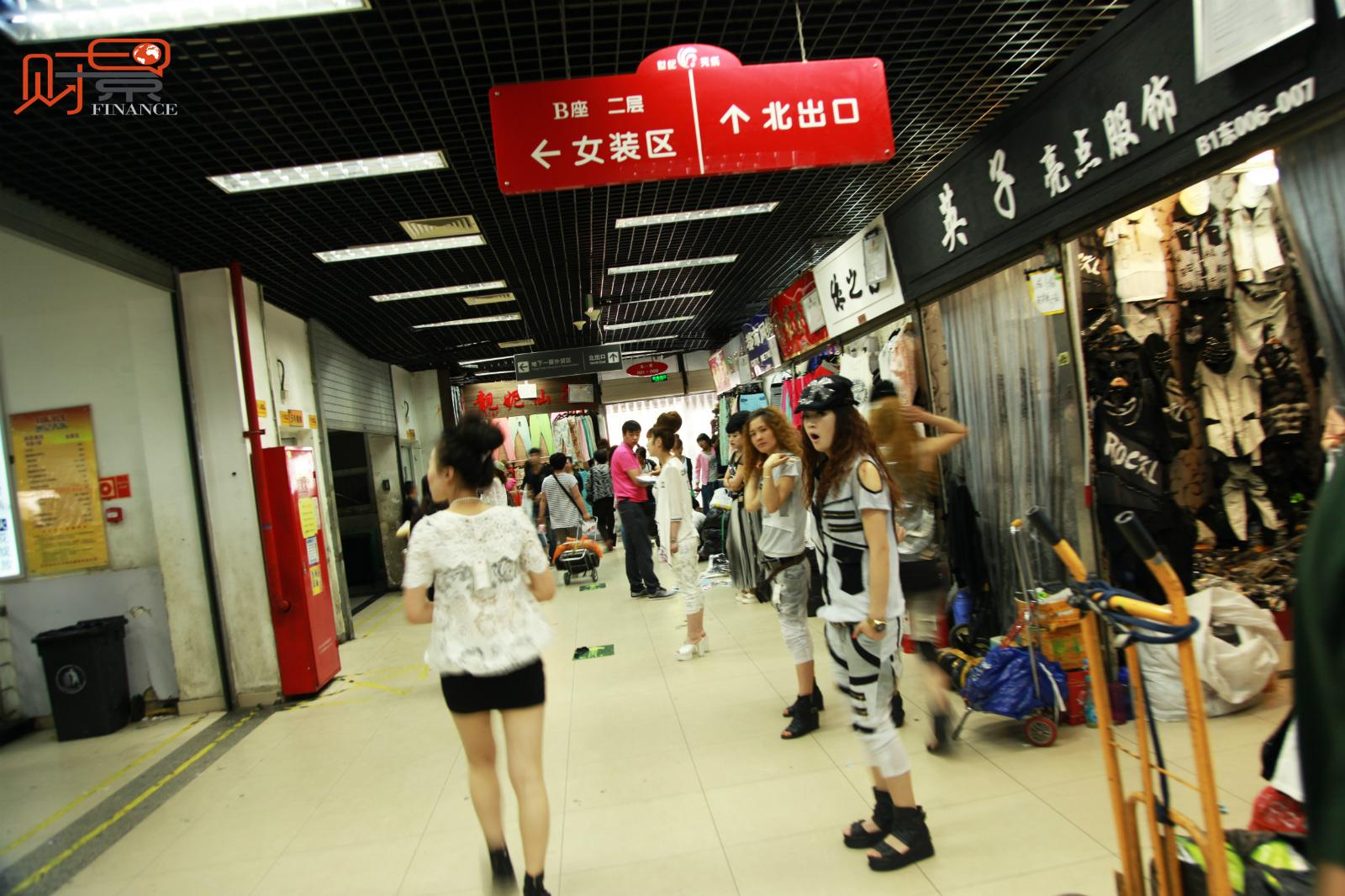 探访搬迁前的北京动物园批发市场 商户含泪称难舍北京