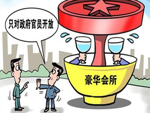 杯 杯子 动漫 卡通 漫画 头像 504_379