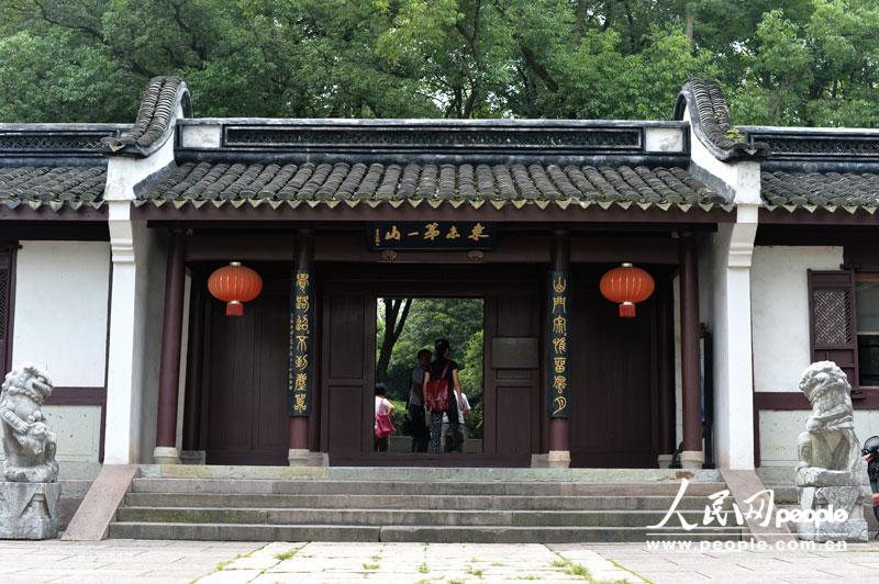 http://www.ningbofob.com/tiyuhuodong/44084.html