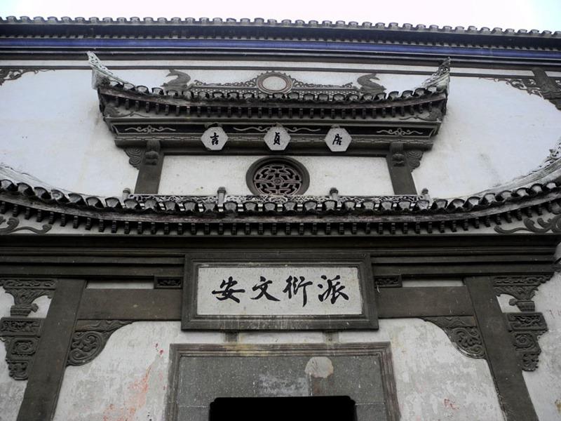 中式融合西式的古建筑.-最美桐庐 富春江畔的美丽乡村
