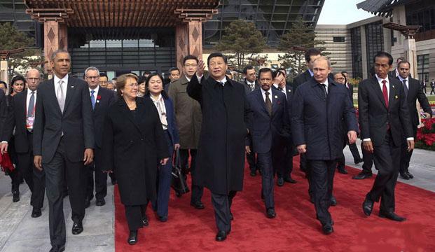 出席2014apec领导人非正式会议的各成员经济体领导人