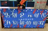 别了,北京地铁的两元时代