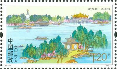 中国邮政2015年4月18日发行《瘦西湖》特种邮票1套3枚