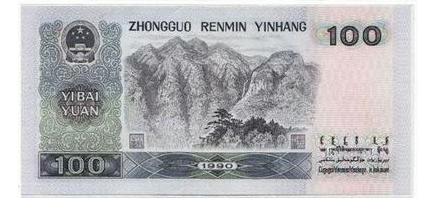 端午假期去哪儿 跟著人民币游览祖国河山