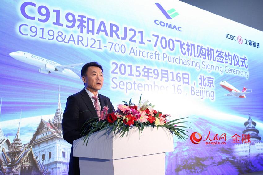 金融助力C919和ARJ21飞出国门 海外租赁首