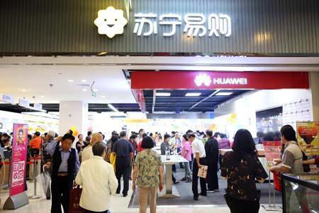 国务院发文认可O2O模式,17家苏宁易购云店国庆集中开业