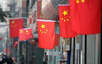 """""""十三五""""中国经济大转变"""