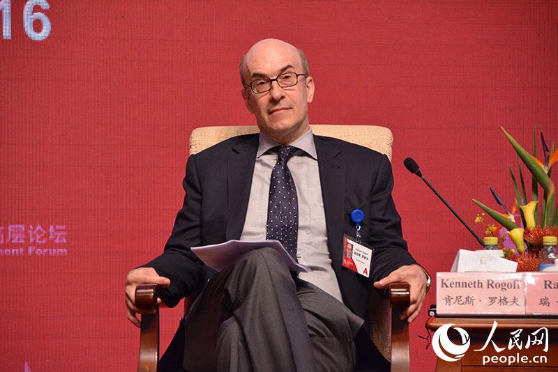 哈佛大学教授肯尼思 罗格夫出席中国发展高层论坛