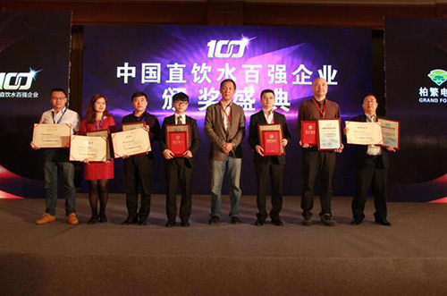 中国直饮水20强企业名单出炉