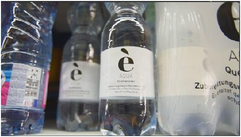 欧洲饮用水市场走访