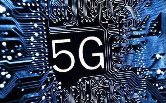 5G商用进程未来两年将提速 支撑万物互联时代早日到来