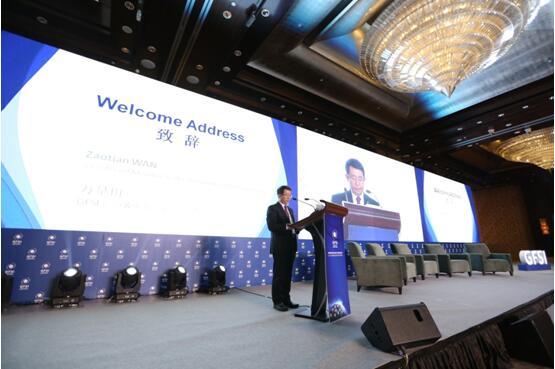 GFSI中国主题日:中国食品工业全球影响力彰显