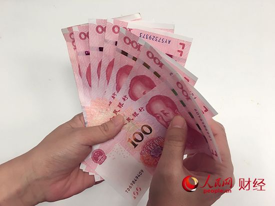 """国庆""""撞""""中秋,北京加班8天至少能赚1840元"""