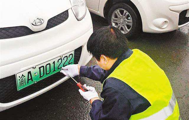 12城市启用新能源汽车专用号牌