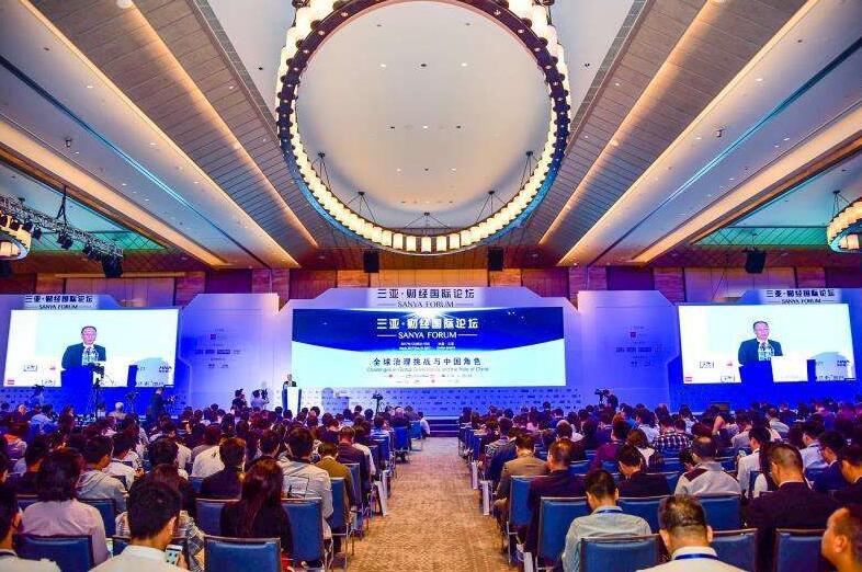 2017三亚・财经国际论坛在海南三亚开幕