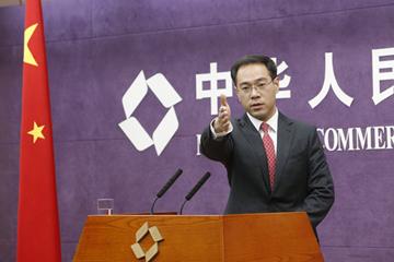 欧盟对中国电动自行车发起反补贴调查 商务部:缺乏事实依据