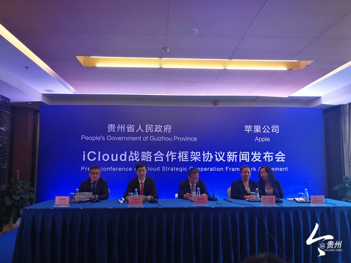 苹果:中国大陆iCloud服务将转由云上贵州负责运营