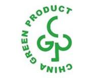 国家认监委发布统一绿色产品认证标识