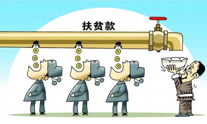 """甘肃回应""""投资16亿扶贫路刷涂料算整改"""":6人停职"""