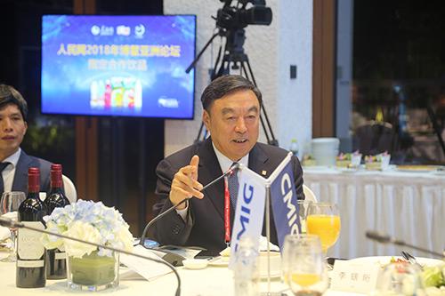 马蔚华:放宽金融准入将会形成一个共赢的局面