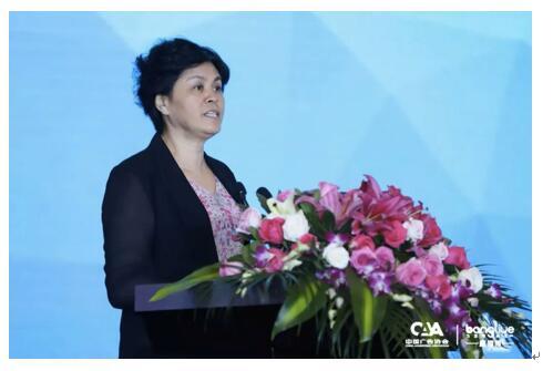 第十四届中国广告论坛浙江金华举办 聚焦新时代展现新智慧