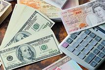 外汇局取消QFII资金汇出20%比例要求