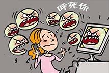 中国城娱乐