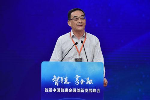 李南青 微众银行行长