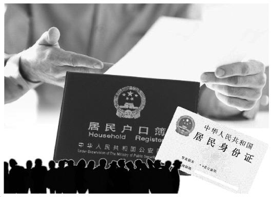 """云南昭通两年助31万""""黑户""""办理身份证"""