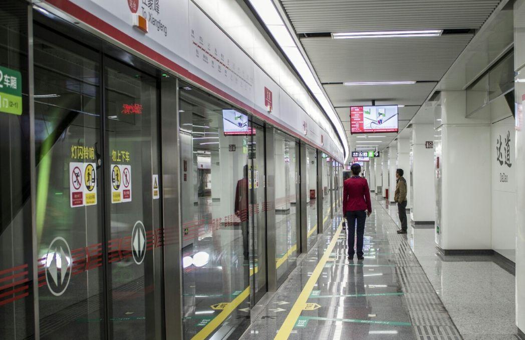 部分上班族通勤现状调查:出站及市内路程耗时长