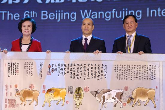 第六届北京王府井国际品牌节开幕