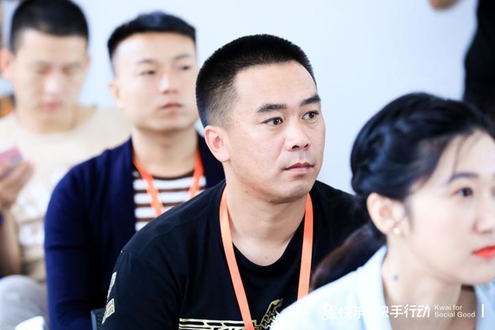 一场独特的创业学院实践:20位快手乡村网红齐聚清华大学